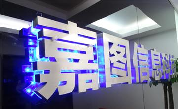优德88中文