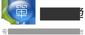 好订单网 - 专业的纺织服装加工订单交易平台